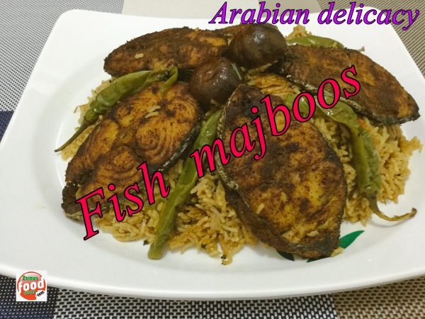 Fish majboos arabic rice with fish zainus food corner forumfinder Choice Image